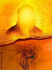 Proses Menjadi Imam Mahdi