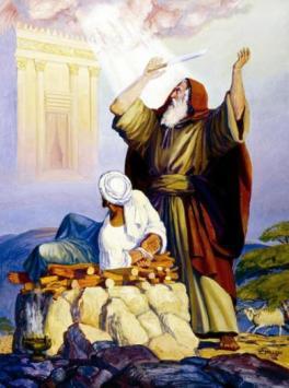 Nabi Ibrahim AS