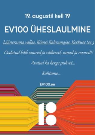 ev100 yhtelaulmine blank (1)