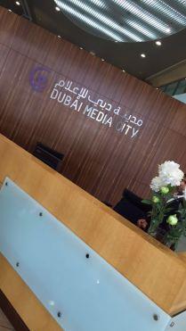 مبنى مدينة دبي للإعلام للبث التلفزيوني والإذاعي ونشر خدمات اعلامية