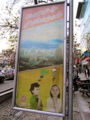 "A poster near Valiasr Square reads ""It is the right of us children to have a beautiful city."" The poster is sponsored by the Municipality of Tehran."