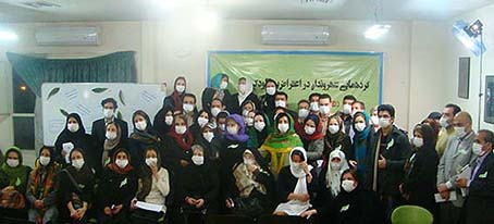 Iranian activists organize a meeting to combat air pollution in Tehran. Photo: The Feminist School