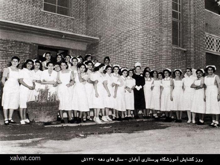 25-AbadanNurses-1941