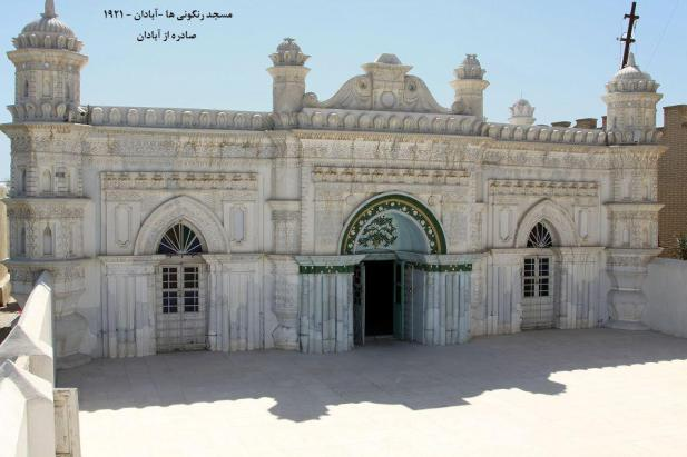 The Burmese Mosque.