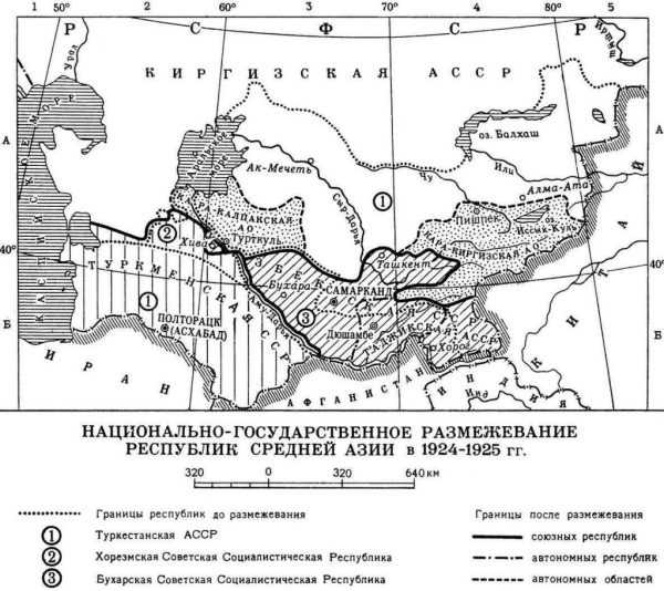 National Delimitation of Central Asia (1924-25). During this period, Tajikistan was still considered an autonomous republic of the Uzbek SSR. It achieves SSR status in 1929.