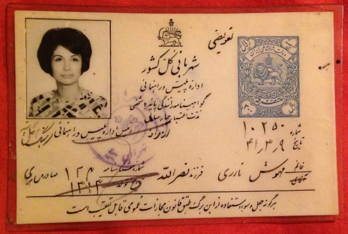 Woman's Driver's License, 1962. Contributed by Joobin Bekhrad. Ajam Digital Archive, http://www.ajammc.com/