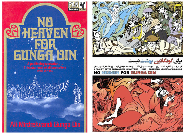 No Heaven For Gunga Din The Story Of A Futuristic Iranian Novel From 1965