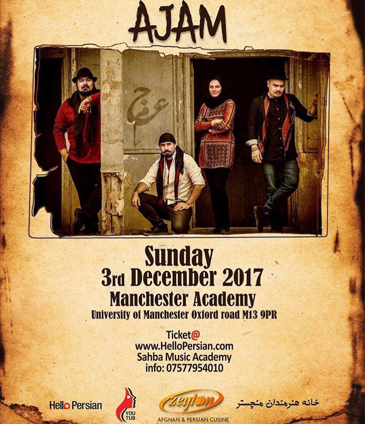 Ajam Live in Manchester