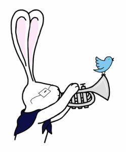 Ajax Twitter