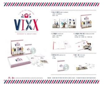 vixx-2016-official-seasons-greetings-preview