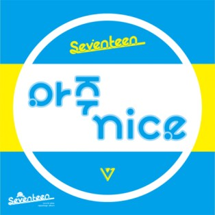 seventeen-first-love-letter-repackage-album-normal-edition
