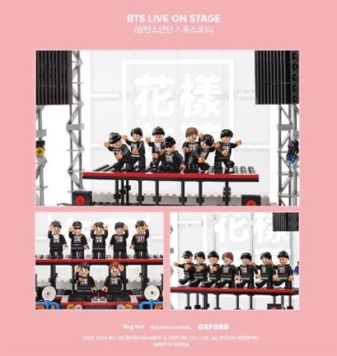 bts-live-on-stage-block-kit-preview-01