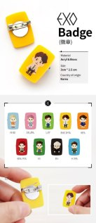exo-character-badge-preview-01