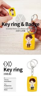 exo-character-key-ring-preview-01
