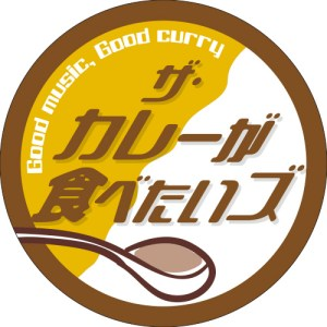 010curry2-2