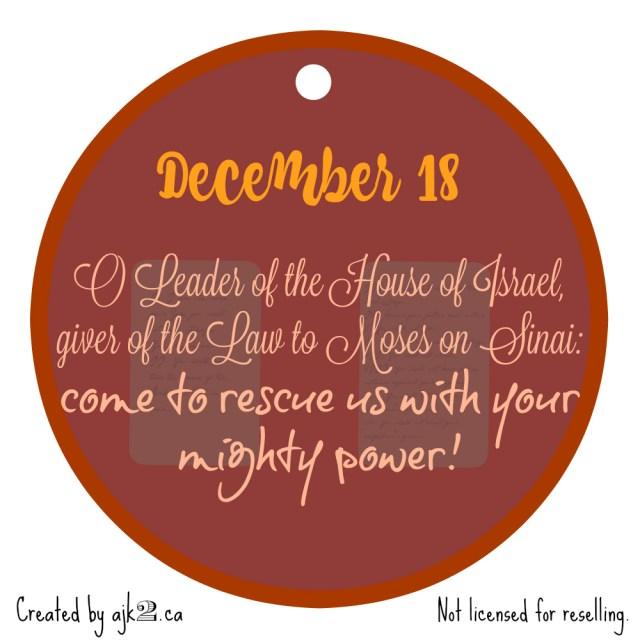 December 18 - site