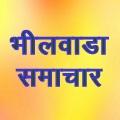 bhilwara-news