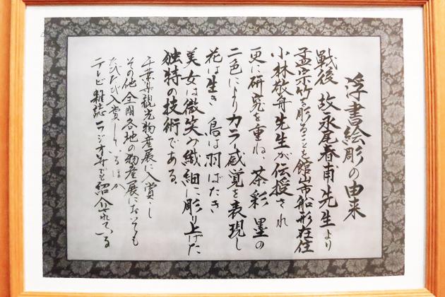 20131010ukisyo04