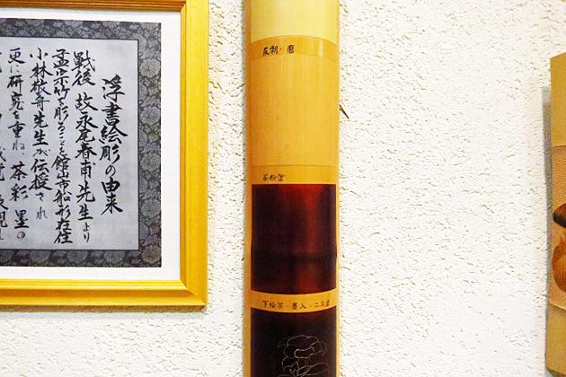 20131010ukisyo06