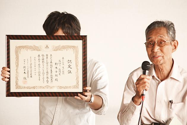20131107ishikiri01