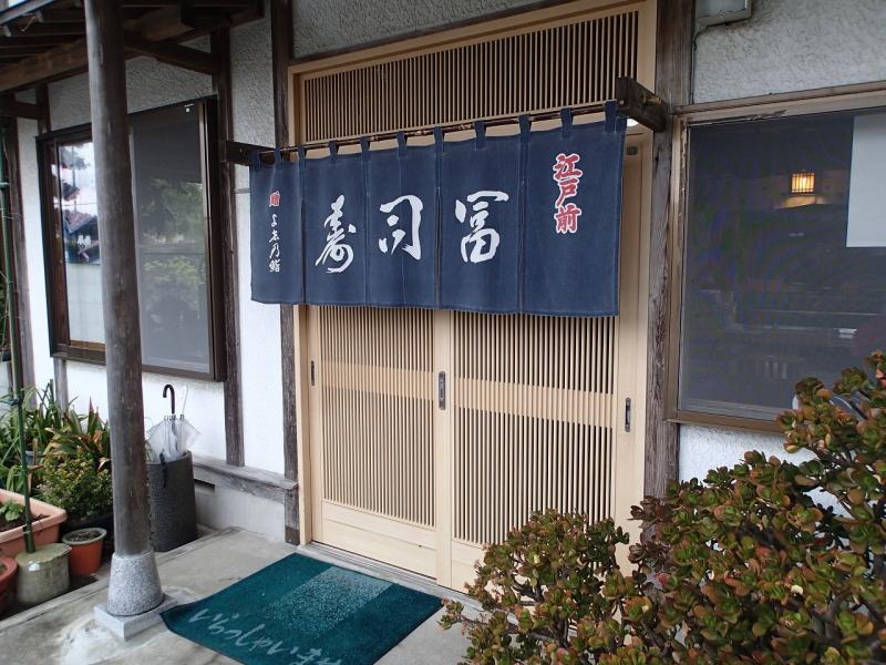 20140520sushi02