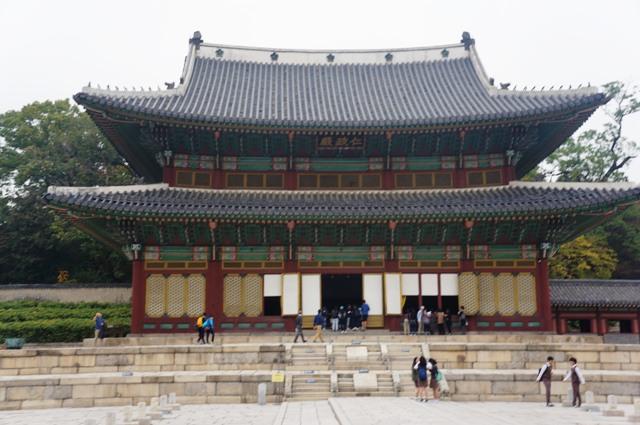 Changdeokgong Palace