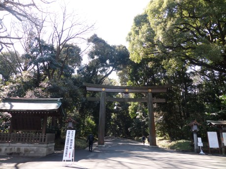 Entrance to Meji Shrine.