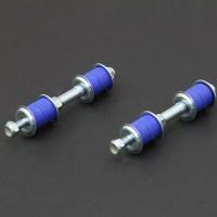 NISSAN 240SX S13/S14/Z32 REAR REINFORCED STABILIZER LINK 2PCS/SET