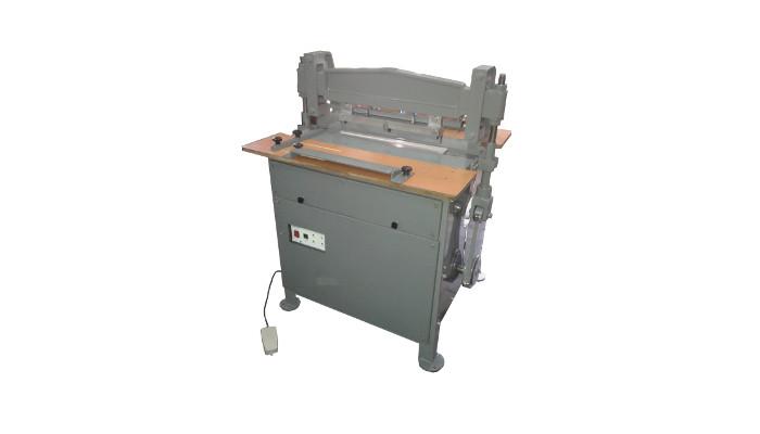 File Master Machine