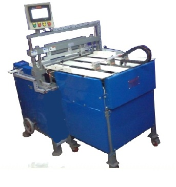 Automatic Hole Punching Machine