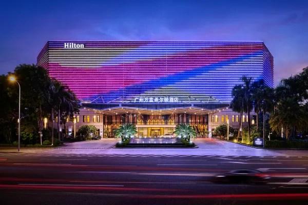 廣州萬富希爾頓酒店預訂價格,聯系電話位置地址【攜程酒店】
