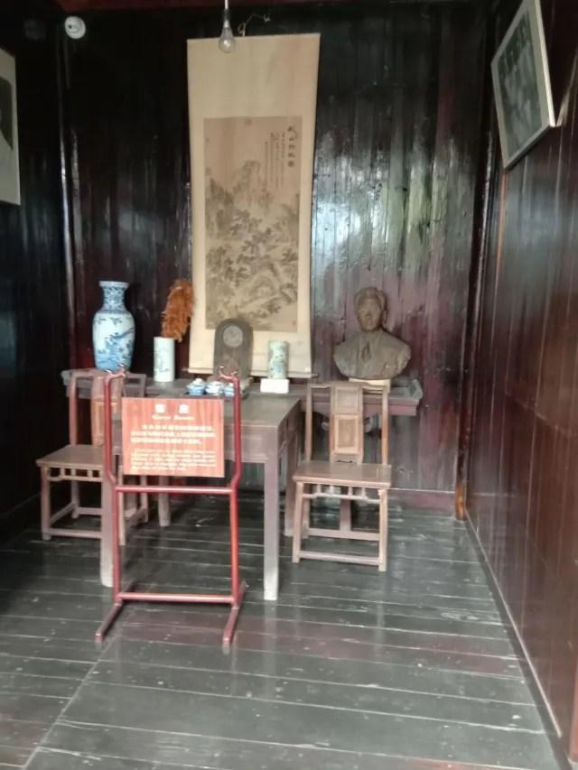 朱自清故居 Attractions - 揚州 Travel Review -2019年8月17日Travel Guide - Trip.com