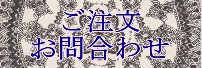 晃世公式サイト