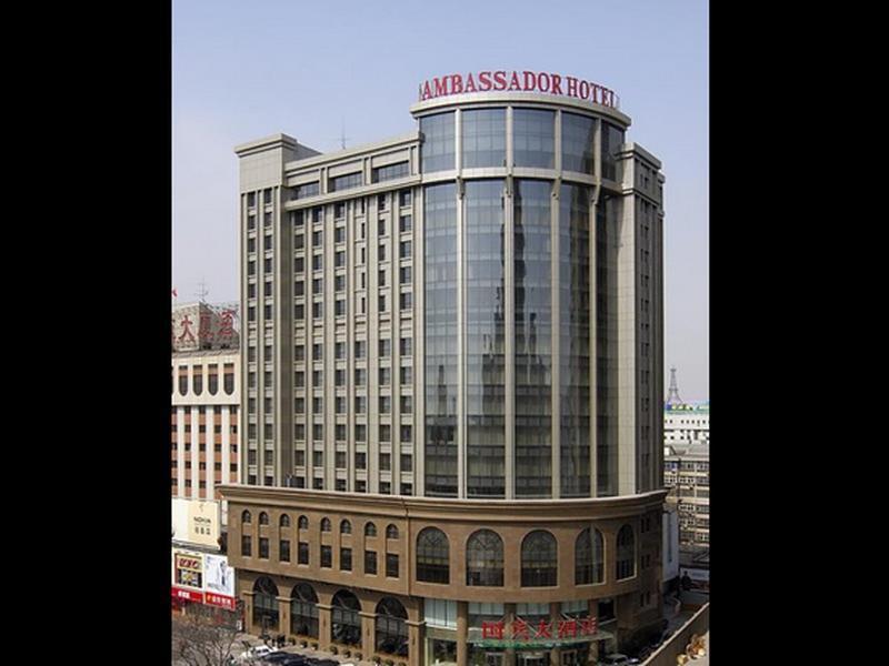 Hotel Murah Di Shijiazhuang China Asia