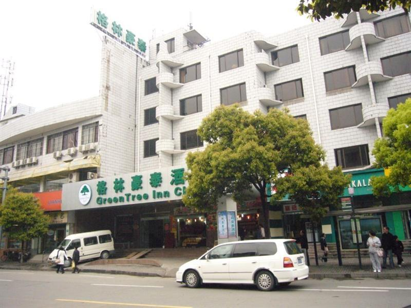 Hotel Murah Di Shanghai China Asia