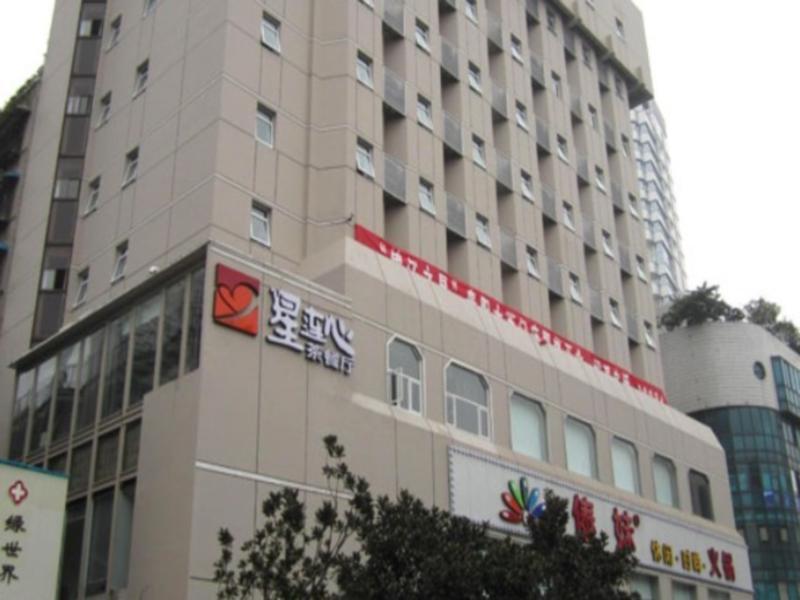 Hotel Murah Di Guiyang China Asia
