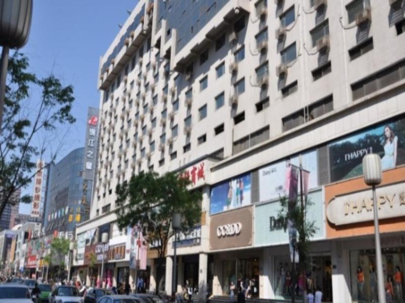 Hotel Murah Di Taiyuan China Asia