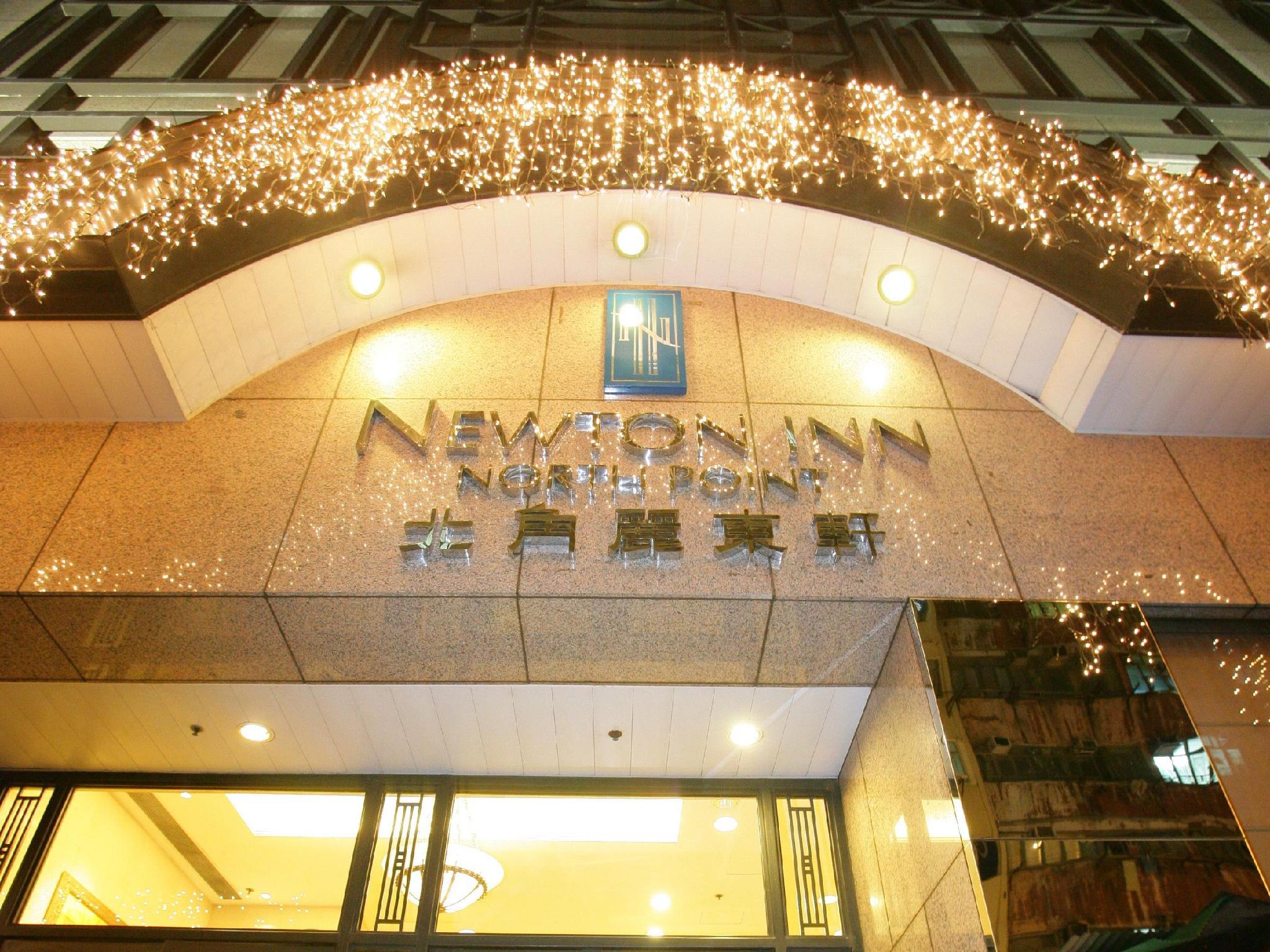 Hotel Murah Di North Point Hong Kong Diskon Dengan Harga