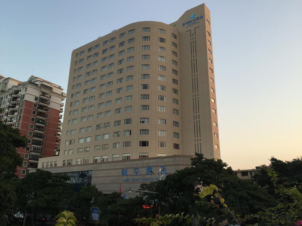 Hotel Murah Di Quanzhou China Asia