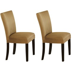 Parson Chairs Kneeling Chair Reviews Shop Sapphire Contemporary Microfiber Gold Brown Set Of 2 Free Shipping Today Overstock Com 10647348