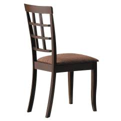 Fabric Side Chairs Rent Tables And For Party Shop Wood With Open Grid Pattern Back Espresso Brown Set Of 2 Free Shipping Today Overstock Com 22869283