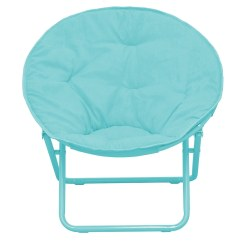 Saucer Chair Replacement Cover Foldable Portable Shop Solid Faux Fur On Sale Free Shipping Today