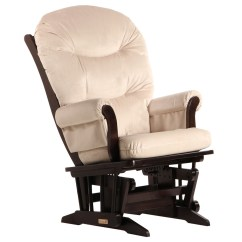 Best Chairs Geneva Glider Reviews Loose Fit Slipcovers For Shop Dutailier Espresso Wood With Beige Upholstery Free Shipping Today Overstock Com 5671572