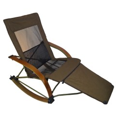 Bent Wood Rocking Chair Covers Hire Ipswich Shop Folding Bentwood With Extendable Footrest And Removable Cover On Sale Free Shipping Today Overstock Com 8757239