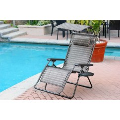 Zero Gravity Pool Chairs Ergonomic Executive Chair Shop Oversized Brown With Sunshade And Drink Tray