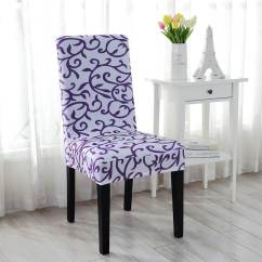 Dining Chair Covers Big And Tall Executive Leather Shop Stretchy Cover Short Washable Protector