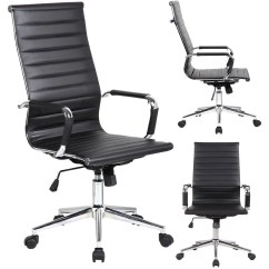 Black Leather Office Chair High Back Timber Ridge Outdoor Chairs Shop 2xhome Ribbed Pu Conference Room Executive Adjustable Boss