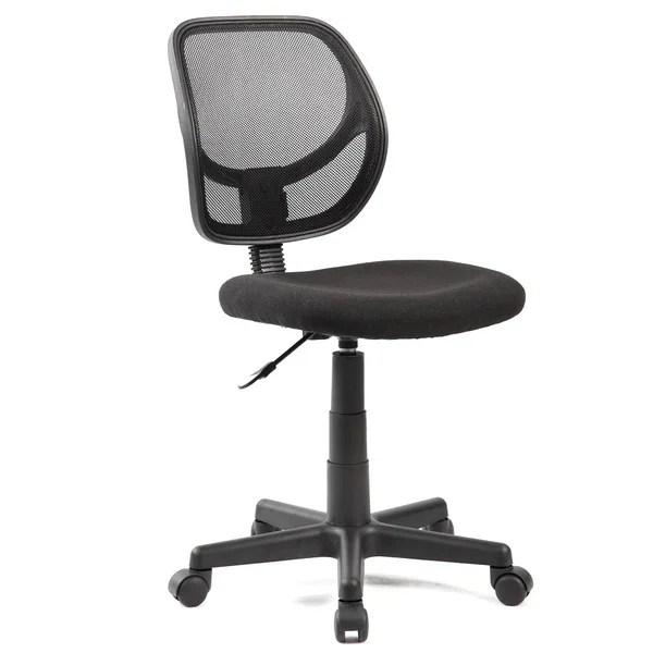 mesh task chair white indoor rocking shop idee black mlc01b free shipping today
