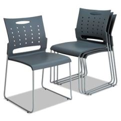 Stackable Chairs For Less Discount Outdoor Chair Cushions Buy Stacking Online At Overstock Com Our Best Home Office Alera Continental Series Charcoal Gray Perforated Back Set Of 4