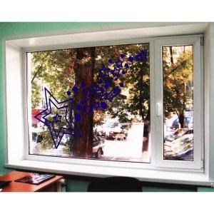 Falling star sky window beauty Wall Art Sticker Decal Blue